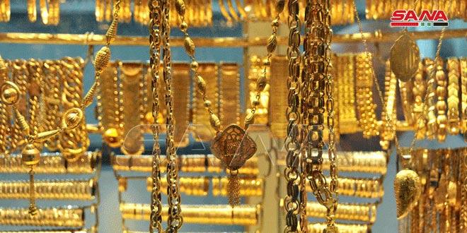 سعر غرام الذهب (عيار 21) 156 ألف ليرة سورية في السوق المحلية