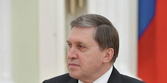 أوشاكوف: بوتين وبايدن سيناقشان الوضع في سورية وليبيا وقضايا الاستقرار الاستراتيجي