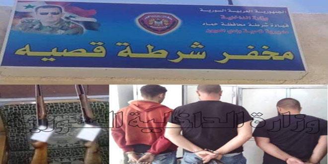القبض على 3 أشخاص يمتهنون سرقة المنازل والأسلاك الكهربائية في وادي العيون بحماة
