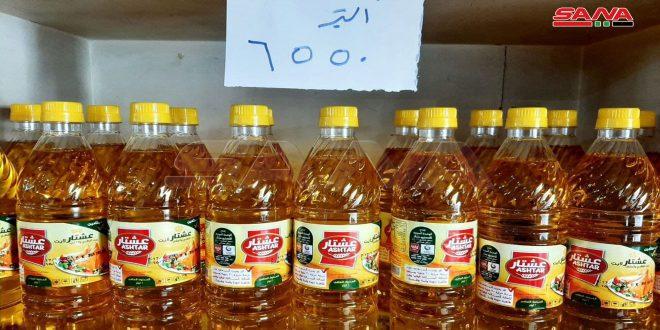 السورية للتجارة في السويداء تطرح كميات من الزيت النباتي بسعر 6550 ليرة لليتر الواحد