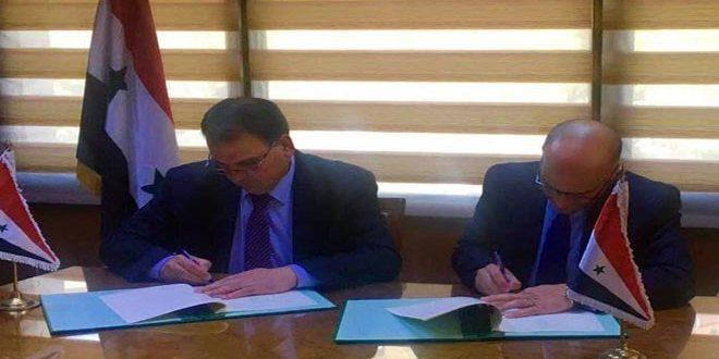 اتفاق تعاون بين السورية للتأمين وهيئة تنمية المشروعات لتأمين المشاريع الصغيرة والمتوسطة