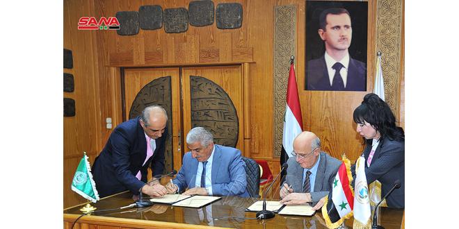 اتفاقية تعاون علمي بين جامعة تشرين وأكساد للنهوض بالقطاع الزراعي