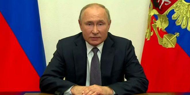 بوتين: سنواصل دعم سورية في مكافحة الإرهاب وجهودنا لحل المشاكل الدولية عبر الحوار