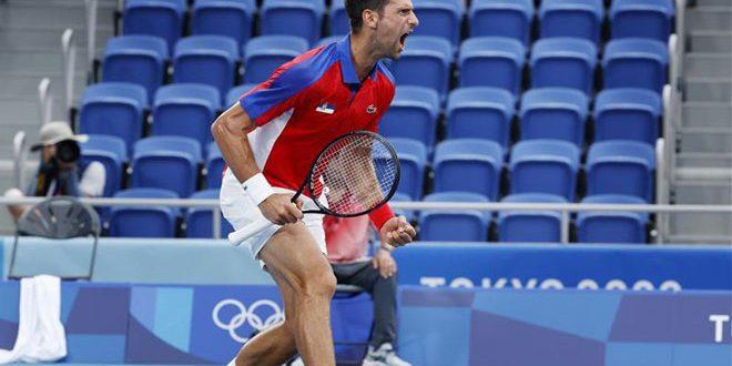 الصربي ديوكوفيتش يتأهل إلى ثالث أدوار أولمبياد طوكيو