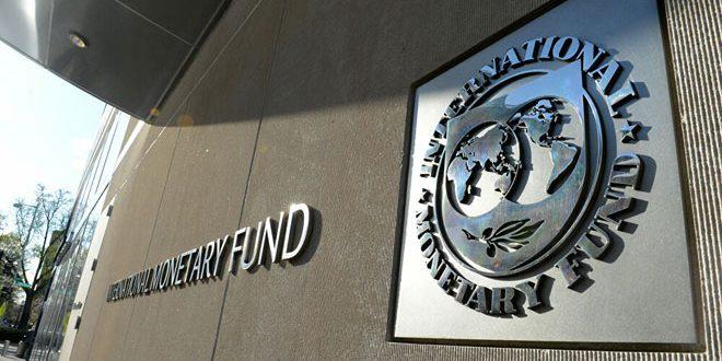 صندوق النقد الدولي: الاقتصاد الروسي يتعافى من تداعيات كورونا بوتيرة أسرع من المتوقع