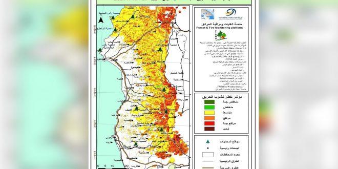منصة الغابات ومراقبة الحرائق تحذر من انتشار الحرائق خلال الأيام الخمسة القادمة