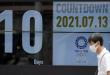 تسجيل 10 إصابات جديدة بكورونا في صفوف المشاركين بأولمبياد طوكيو