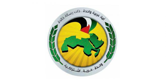 القيادة المركزية لحزب البعث في ذكرى تأسيس الجيش العربي السوري: جيش الشعب المؤمن إيماناً مطلقاً بالوطن
