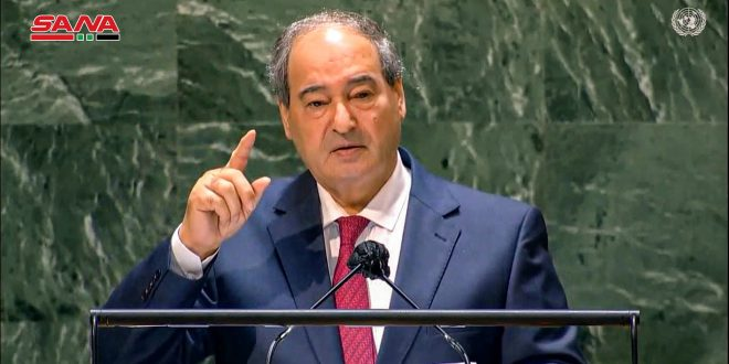 المقداد أمام الجمعية العامة للأمم المتحدة: معركة سورية ضد الإرهاب متواصلة وستعمل على إنهاء الاحتلال الأجنبي-فيديو