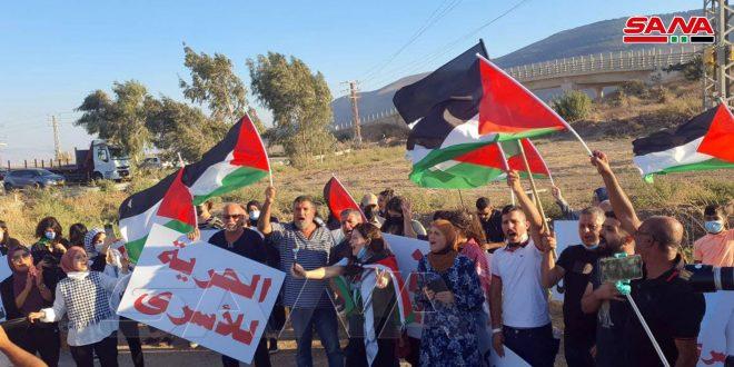 وقفة لأبناء الجولان والأراضي الفلسطينية المحتلة عام 1948 تضامناً مع الأسرى في معتقلات الاحتلال