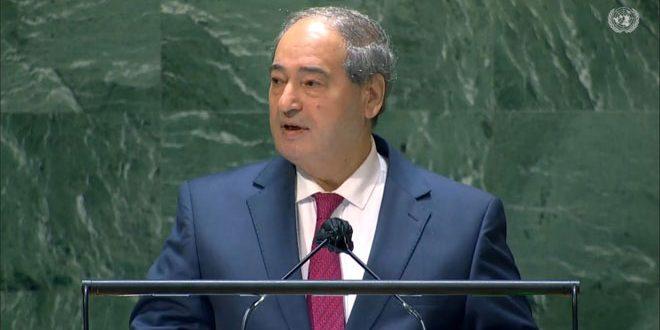 المقداد أمام الجمعية العامة للأمم المتحدة: معركة سورية ضد الإرهاب متواصلة وستعمل على إنهاء الاحتلال الأجنبي