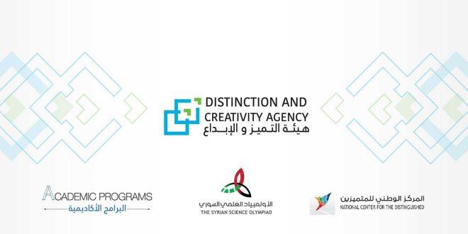 استمرار قبول طلبات المشاركة في منافسات الموسم الجديد من الأولمبياد العلمي السوري