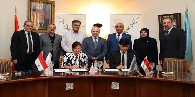 اتفاقية بين هيئة التميز والإبداع والمعهد العالي للعلوم التطبيقية لتعميق وتوسيع الشراكة