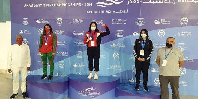 ذهبية ثانية للسباحة إنانا سليمان في البطولة العربية