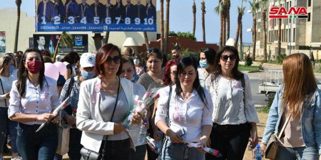 مسير للسيدات ضمن الحملة الوطنية للتوعية بالكشف المبكر عن سرطان الثدي بطرطوس