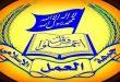 جبهة العمل الإسلامي في لبنان تدين العدوان الإسرائيلي على سورية