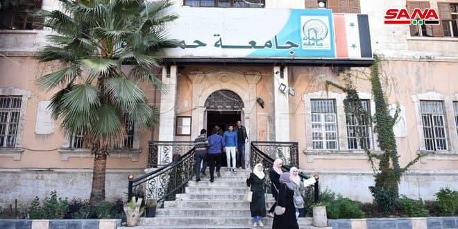 صدور نتائج امتحان اللغة الأجنبية الاستثنائي للقيد في درجة الماجستير بجامعة حماة