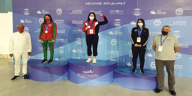 ميدالية ذهبية لسورية في البطولة العربية للسباحة