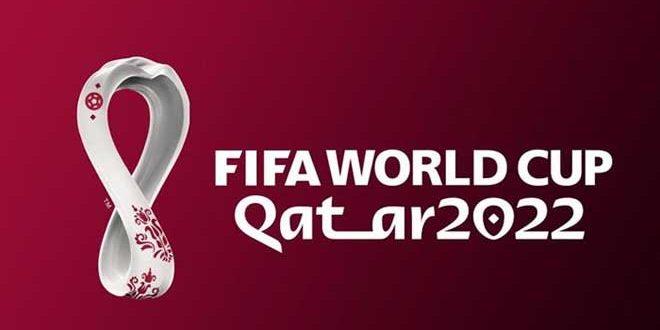 الإعلان عن موعد قرعة مونديال كأس العالم 2022
